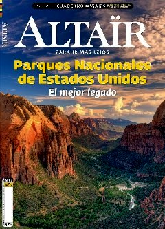 Altaïr Parques USA